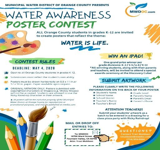 Poster Contest Extended 2020