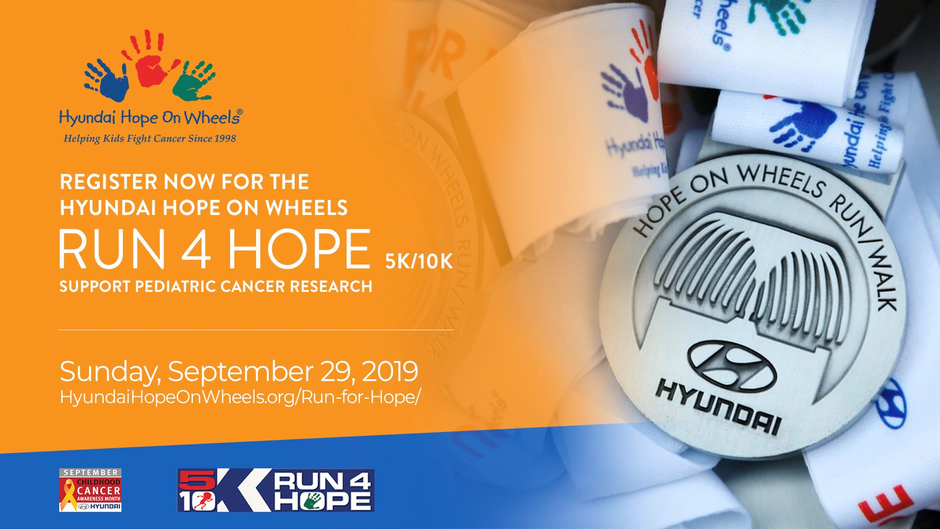 2019 Hyundai Hope on Wheels Save the Date